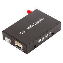 Автомобільний адаптер для дублювання екрана Smartphone iPhone з RCA і HDMI виходами - Короткий опис