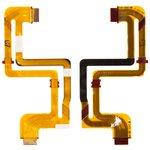 Flat Cable Sony HDR-HC1, HDR-HC1E, HDR-HC1EK, HDR-HC1K, HVR-A1C, HVR-A1E, HVR-A1J, HVR-A1N, (for LCD)