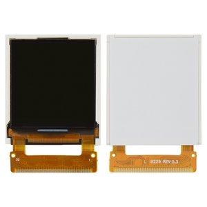 LCD for Samsung E1182, E1200, E1202, E1205 Cell Phones