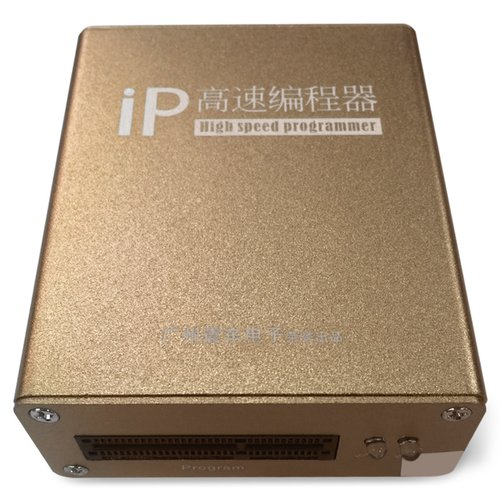 IP-Box 2