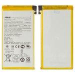 Аккумулятор Asus ZenPad C 7.0 Z170C Wi-Fi, Li-Polymer, 3,8 В, 3,77 B, 3450 мАч, #C11P1429