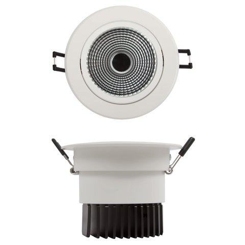 Корпус стельового світильника COB 5 9 Вт
